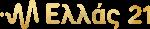 ellas21-logo-retina